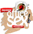 OfficeSexJP.com